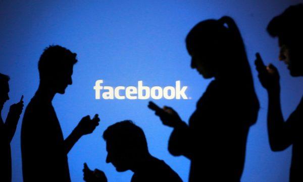 facebook cool tips